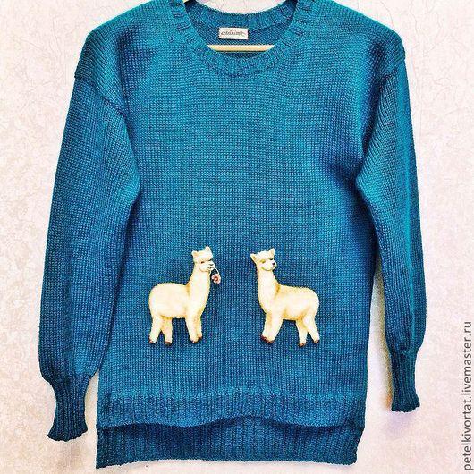 """Кофты и свитера ручной работы. Ярмарка Мастеров - ручная работа. Купить Пуловер""""Ламы"""". Handmade. Морская волна, меринос, пуловер вязаный"""