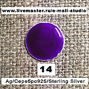 Материалы для творчества handmade. Livemaster - original item Enamel transparent Sapphire Blue No.14 Dulevo. Handmade.