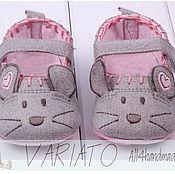 Текстильные туфельки-мышки 11 см