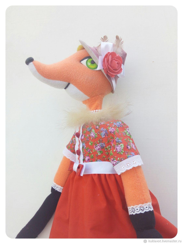 Кукла лиса картинки
