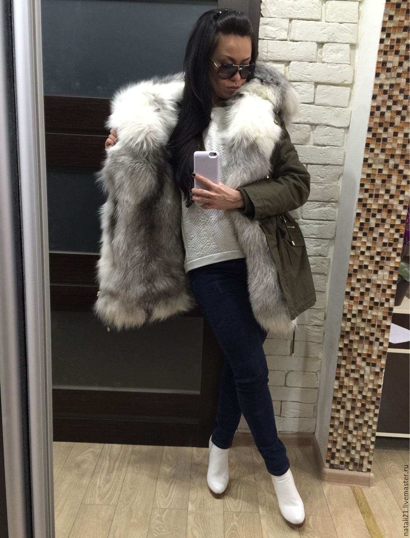 Куртки Купить Чебоксары