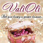 ValiOli (Всё для Бижу) - Ярмарка Мастеров - ручная работа, handmade