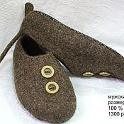 Обувь ручной работы. Ярмарка Мастеров - ручная работа Мужские тапки ручной валки. Handmade.