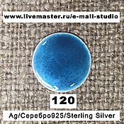 Материалы для творчества handmade. Livemaster - original item Enamel transparent Electrician Blue No.120 Dulevo. Handmade.