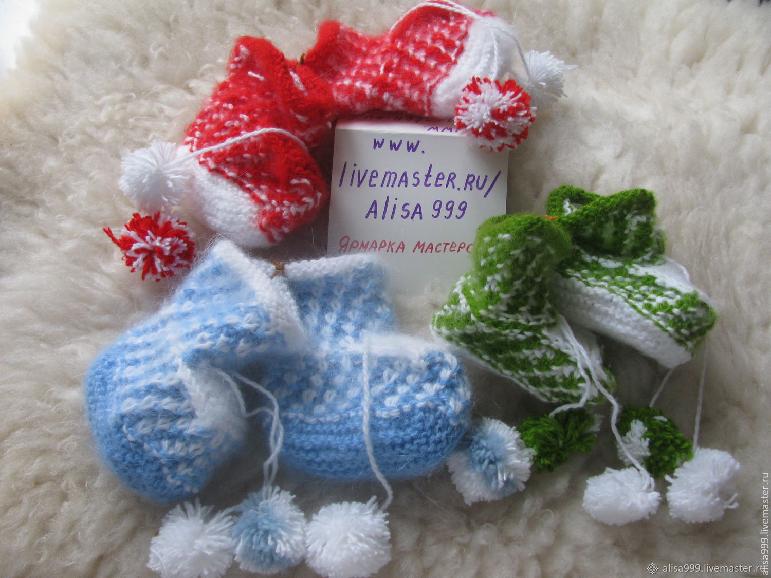 Knitted wool booties, Babys bootees, Moscow,  Фото №1