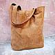 Женские сумки ручной работы. Ярмарка Мастеров - ручная работа. Купить cумка-мешок замшевая №2. Handmade. Разноцветный