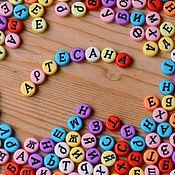 Бусины ручной работы. Ярмарка Мастеров - ручная работа Бусины цветные «Русский алфавит» 7 мм (набор 150 шт). Handmade.