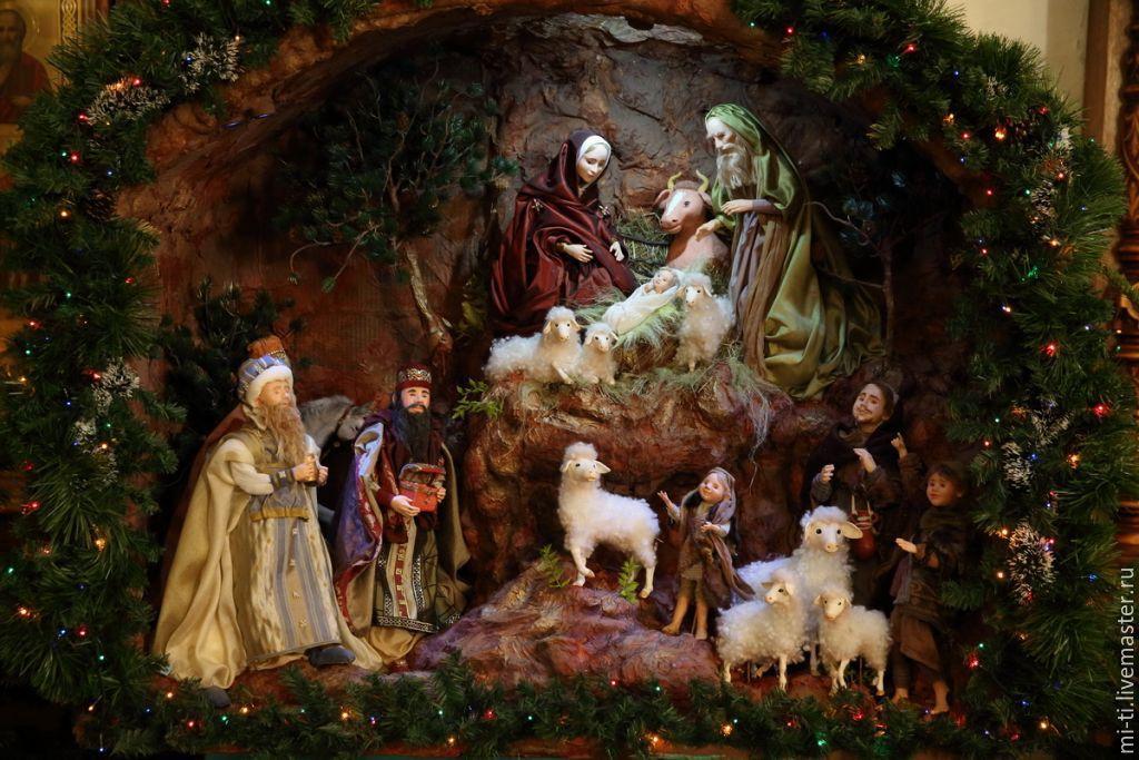 Маме картинки, вертеп рождественский картинки