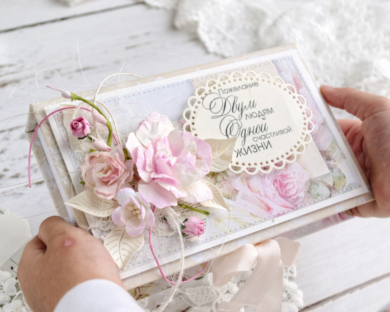 Свадебная коробочка, Открытки, Москва, Фото №1