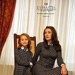 DYNASTIA - Ярмарка Мастеров - ручная работа, handmade