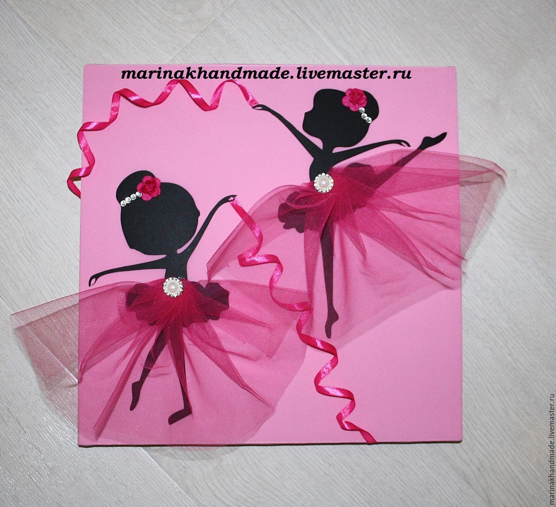 Картинках поцелуях, бесконечные открытки своими руками балерина