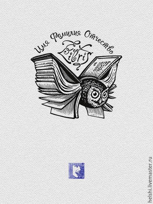 Иллюстрации ручной работы. Ярмарка Мастеров - ручная работа. Купить Эслибрис. Handmade. Черный, штамп, handmade, ex libris, корабль