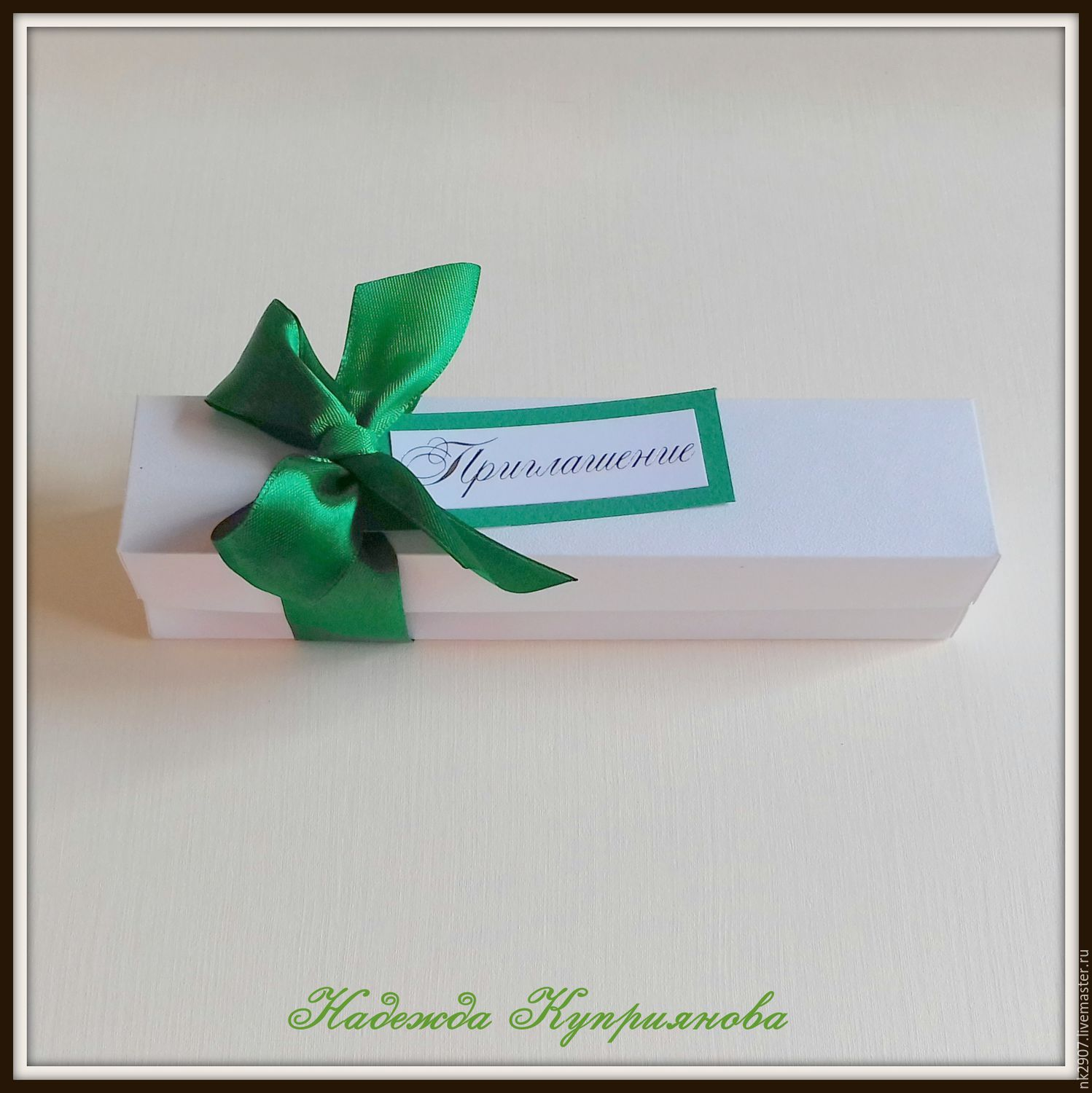 the invitation-scroll in a box – shop online on Livemaster with ...