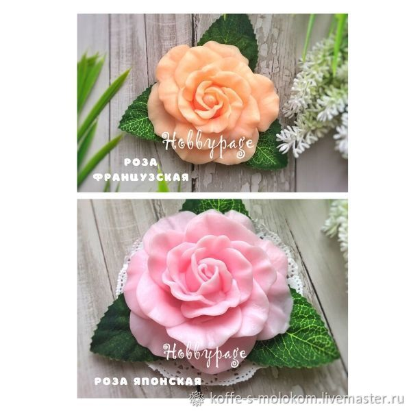Silicone mold rose French, Japanese, Form, Moscow,  Фото №1