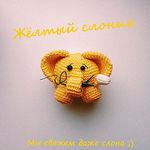 Жёлтый слоник - Ярмарка Мастеров - ручная работа, handmade