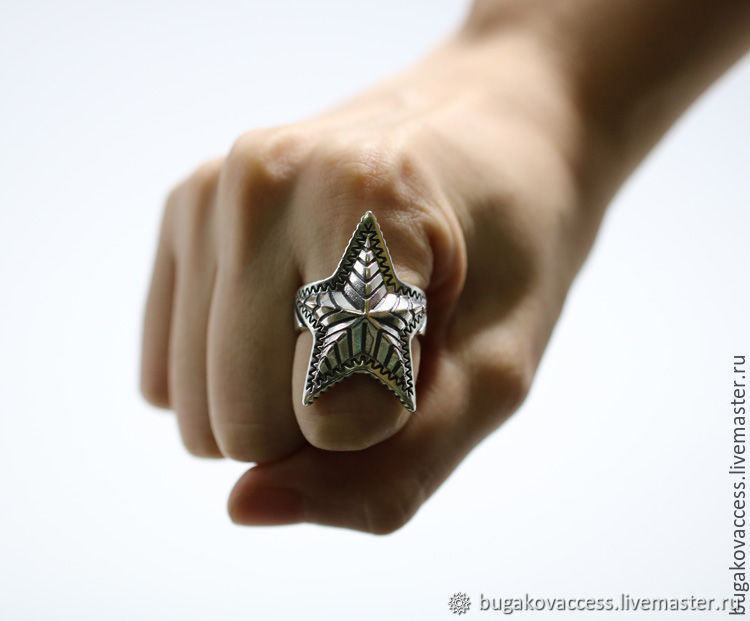 Ring dimensionless Star from silver 925 unisex, Rings, Moscow,  Фото №1