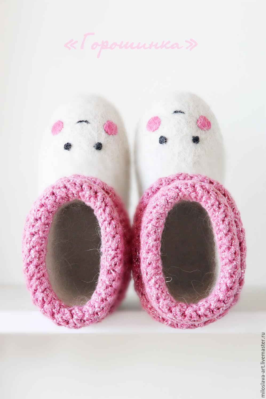 """Обувь ручной работы. Ярмарка Мастеров - ручная работа. Купить Валеночки """"Горошинка"""". Handmade. Для детей, подарок на новый год"""
