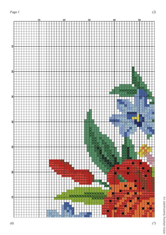 Схема слова лилия 1 класс фото 47