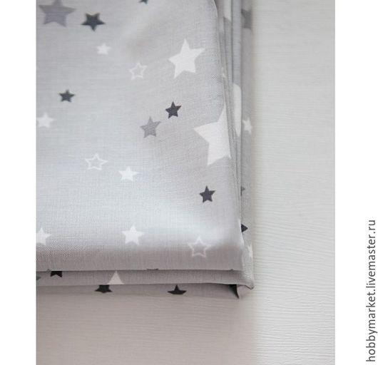 Шитье ручной работы. Ярмарка Мастеров - ручная работа. Купить Ткань хлопок Звезды на сером. Handmade. Ткань для творчества, творчество