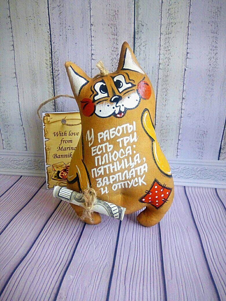 Ароматизированные куклы ручной работы. Ярмарка Мастеров - ручная работа. Купить Кофейный котик( О работе, зарплате и отпуске). Handmade.