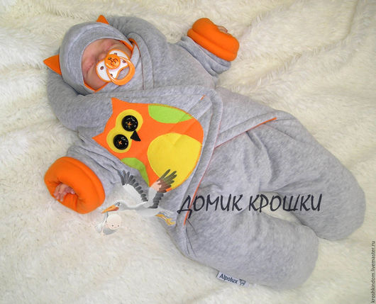 """Для новорожденных, ручной работы. Ярмарка Мастеров - ручная работа. Купить Комбинезон-конверт для новорожденного """"Совенок"""" серо-оранжевый. Handmade."""
