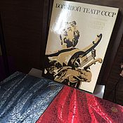 Винтаж ручной работы. Ярмарка Мастеров - ручная работа Большой театр СССР 1976 г 2 тома. Handmade.