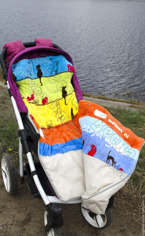 Конверты в коляску на зиму своими руками