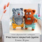 handmade. Livemaster - original item Video MK Kotik Zhorik, master class in crochet video. Handmade.