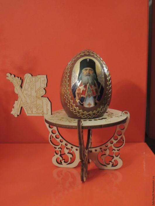 Подарки на Пасху ручной работы. Ярмарка Мастеров - ручная работа. Купить подставка по пасхальное яйцо ХВ. Handmade. Подарки на пасху