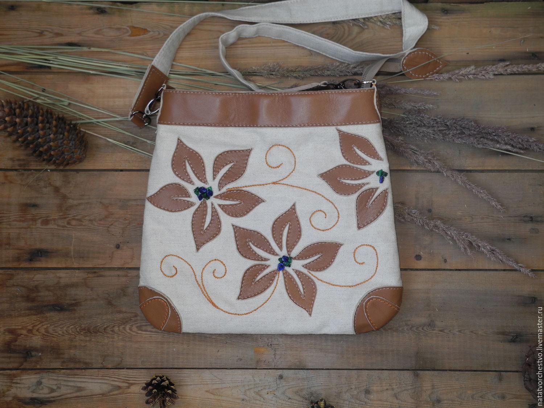 5abbf27c8881 Женские сумки ручной работы. Ярмарка Мастеров - ручная работа. Купить Сумка