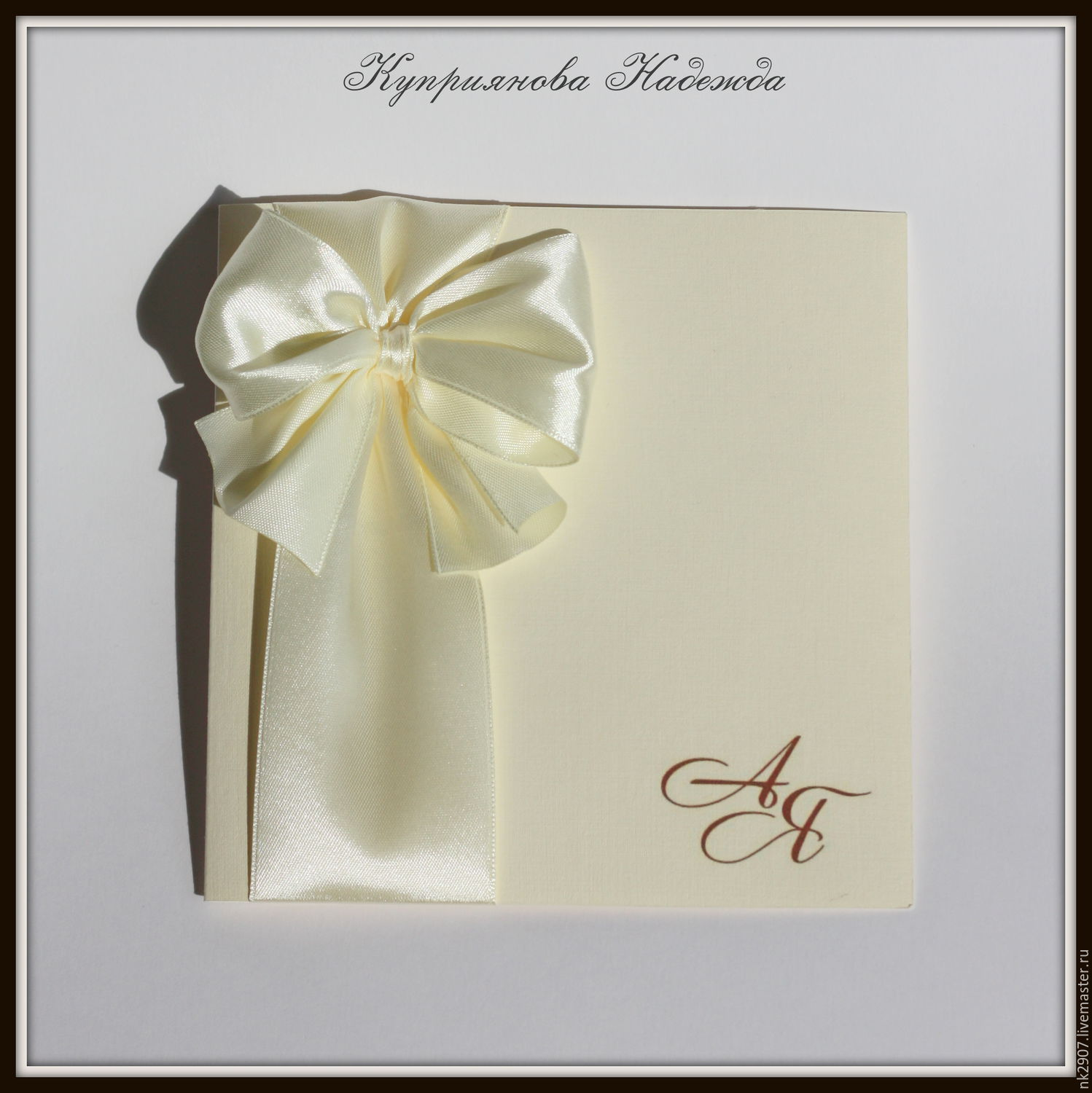 wedding invitation with bow and initials – shop online on ...