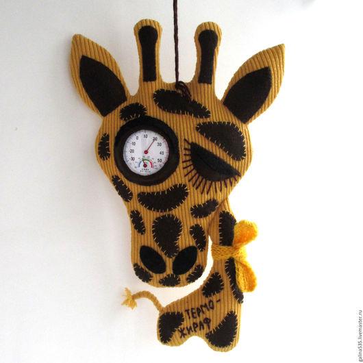 Детская ручной работы. Ярмарка Мастеров - ручная работа. Купить Жираф интерьерная игрушка - украшение в детскую. С термометром.. Handmade.