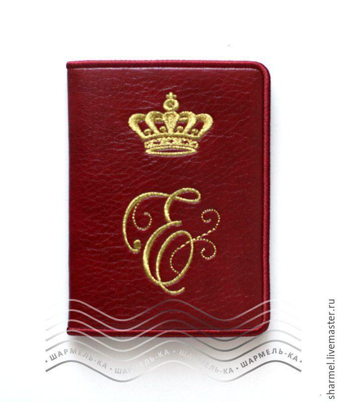 Вышитая обложка на паспорт `Монограмма`.  Полезные вещицы от Шармель-ки.