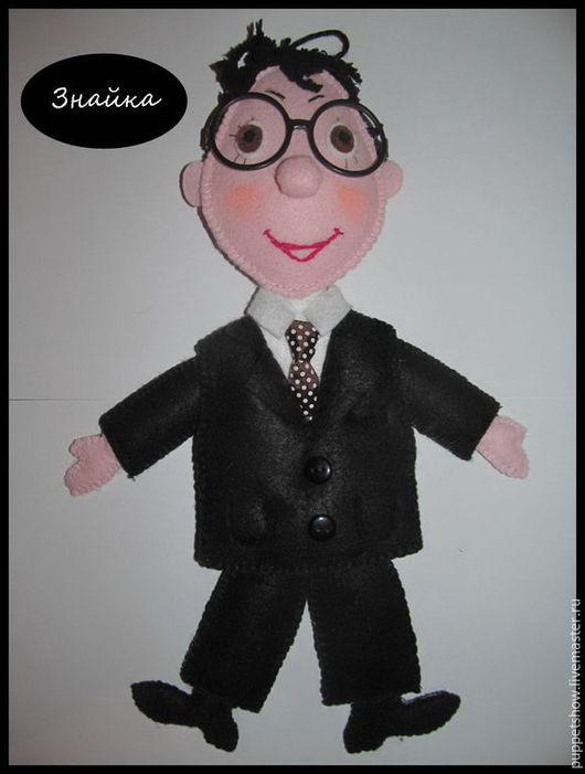 """Кукольный театр ручной работы. Ярмарка Мастеров - ручная работа. Купить Кукла-дергунчик """"Знайка"""". Handmade. Кукла-дергунчик, очки"""