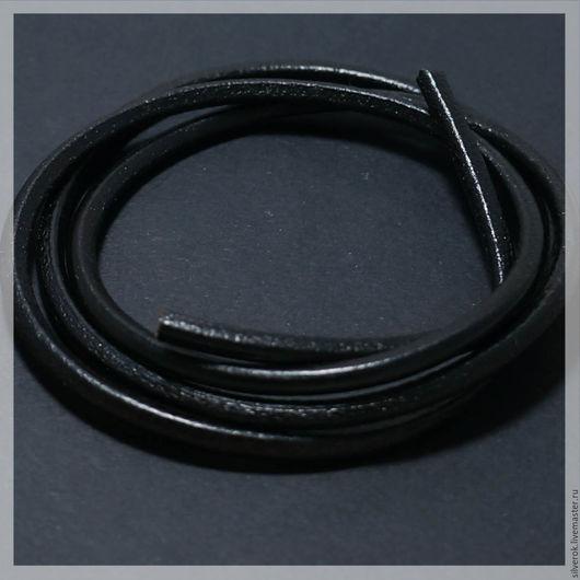 Для украшений ручной работы. Ярмарка Мастеров - ручная работа. Купить Шнур кожаный 4мм черный натуральный. Handmade. Черный