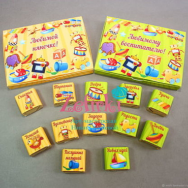 Подарки к праздникам ручной работы. Ярмарка Мастеров - ручная работа Шокобокс конфеты в коробочке воспитателю нянечке в садик. Handmade.