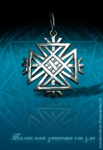 Talisman Protection from evil, Amulet, Moscow,  Фото №1