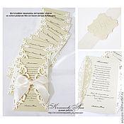 """Свадебный салон ручной работы. Ярмарка Мастеров - ручная работа Приглашения """"Ажур"""". Handmade."""