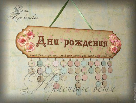 Семейный календарь `Цветы`
