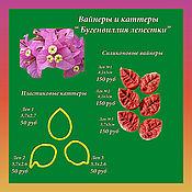 Материалы для творчества handmade. Livemaster - original item Bougainvillea petals set of silicone viners and cutters. Handmade.