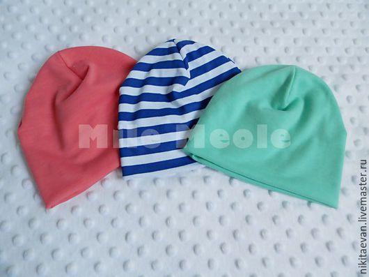 Шапки ручной работы. Ярмарка Мастеров - ручная работа. Купить Трикотажные шапочки. Handmade. Комбинированный, шапка для девочки, шапка для новорожденного