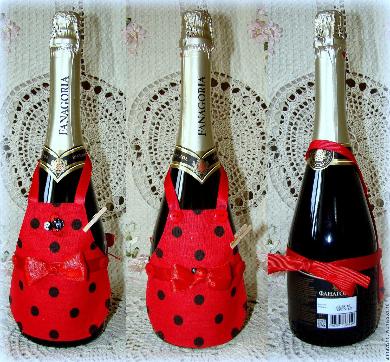 Своими руками мужчине на день рождения украсить бутылку шампанского